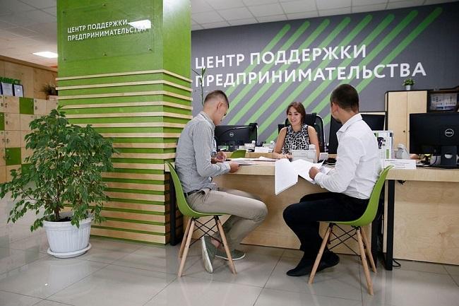Для кубанцев стал доступен всероссийский портал поставщиков