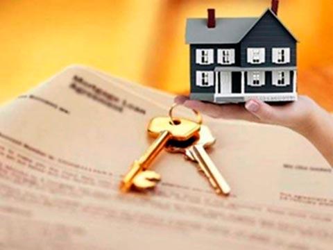 Юридическое сопровождение покупки квартиры в ипотеку